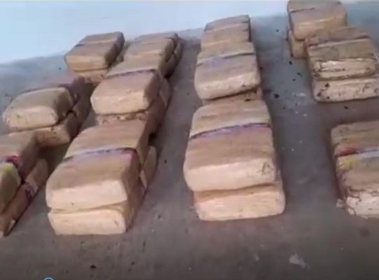 Decomisan 23 paquetes con sustancia ilícita en El Chumical