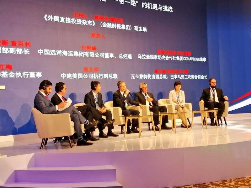 Cumbre Empresarial China-LAC proyecta a Panamá como destino por excelencia