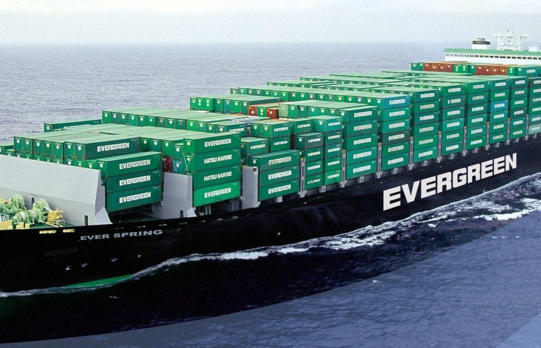 Naviera Evergreen lanza plataforma integrada de soluciones logísticas de contenedores