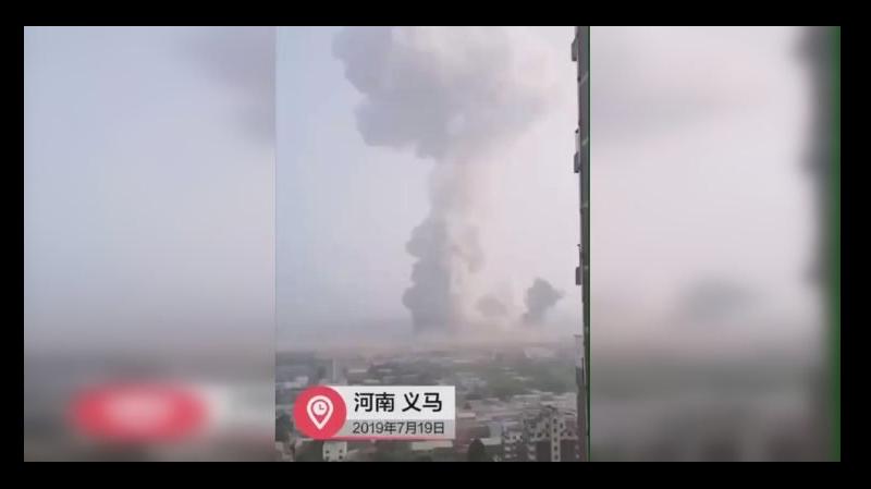Explosión muy fuerte en una planta de gas en China