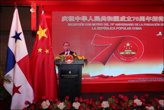 Ferrer afirma que relación entre China y Panamá será estrecha e importante