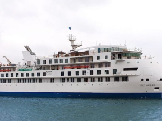 Más de 80 casos de coronavirus en crucero australiano anclado en Uruguay
