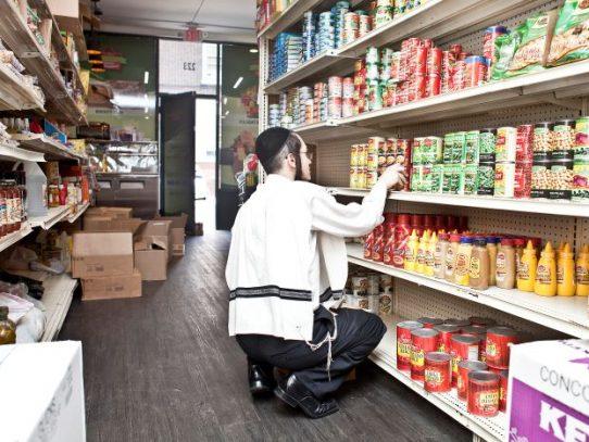 El tiroteo en Jersey City: 'el hombre de la sonrisa amable' es asesinado en el supermercado