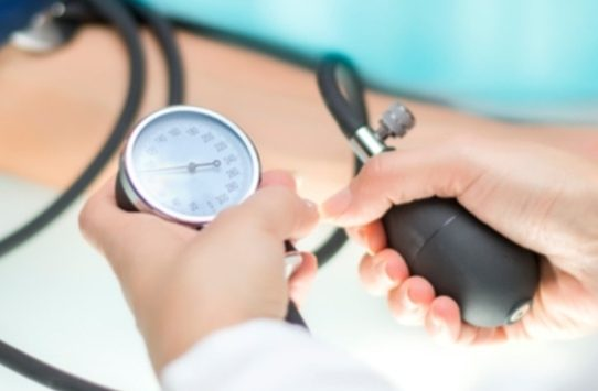Hipertensión - En Segundos Panama