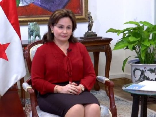 Ministerio Público desmiente renuncia de Porcell
