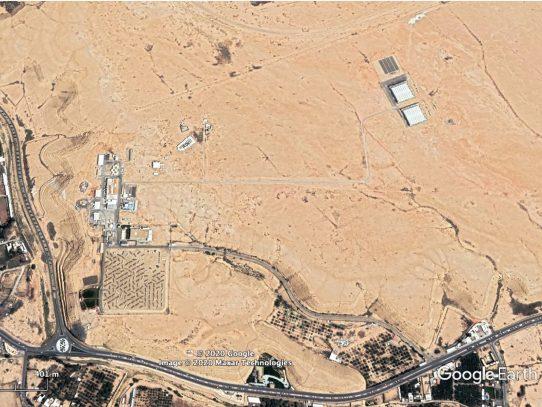 Estados Unidos investiga si el programa nuclear de Arabia Saudita podría conducir a la fabricación de una bomba