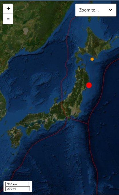 Sismo de magnitud 6,4 frente a las costas de Japón