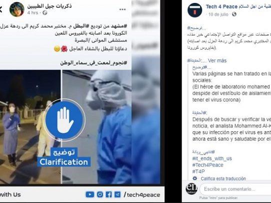 En el mundo árabe, la lucha contra una pandemia de falsas informaciones